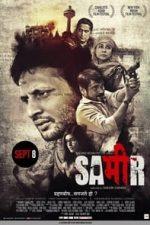Nonton Film Sameer (2017) Subtitle Indonesia Streaming Movie Download