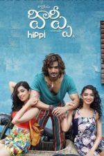 Nonton Film Hippi (2019) Subtitle Indonesia Streaming Movie Download
