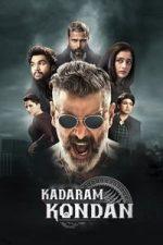 Nonton Film Kadaram Kondan (2019) Subtitle Indonesia Streaming Movie Download