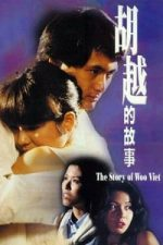 Nonton Film The Story of Woo Viet (1981) Subtitle Indonesia Streaming Movie Download