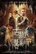 Nonton Film Phantom from the Deep (2018) Subtitle Indonesia Streaming Movie Download