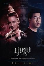 Nonton Film The Spirit of Ramayana (2019) Subtitle Indonesia Streaming Movie Download