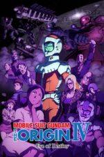 Nonton Film Mobile Suit Gundam: The Origin IV: Eve of Destiny (2016) Subtitle Indonesia Streaming Movie Download