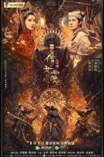 Nonton Film The Enchanting Phantom (2020) Subtitle Indonesia Streaming Movie Download