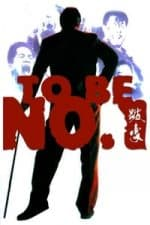 Nonton Film To Be Number One (1991) Subtitle Indonesia Streaming Movie Download