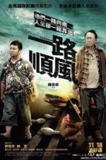 Nonton Film Godspeed (2016) Subtitle Indonesia Streaming Movie Download