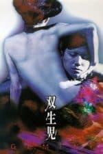 Nonton Film Gemini (1999) Subtitle Indonesia Streaming Movie Download