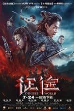 Nonton Film Double World (2019) Subtitle Indonesia Streaming Movie Download