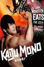 Nonton Film Daikaijû mono (2016) Subtitle Indonesia Streaming Movie Download
