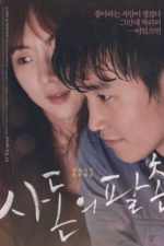 Nonton Film Kissing Cousin (2016) Subtitle Indonesia Streaming Movie Download