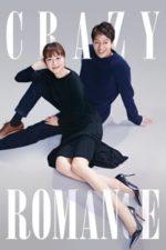 Nonton Film Crazy Romance (2019) Subtitle Indonesia Streaming Movie Download