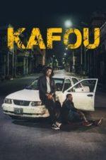 Nonton Film Kafou (2017) Subtitle Indonesia Streaming Movie Download