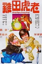 Nonton Film Dirty Tiger, Crazy Frog (1978) Subtitle Indonesia Streaming Movie Download