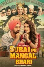 Nonton Film Suraj Pe Mangal Bhari (2020) Subtitle Indonesia Streaming Movie Download