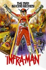 Nonton Film The Super Inframan (1975) Subtitle Indonesia Streaming Movie Download