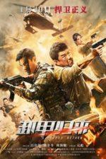 Nonton Film Heroes Return (2021) Subtitle Indonesia Streaming Movie Download