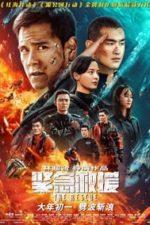 Nonton Film The Rescue (2020) Subtitle Indonesia Streaming Movie Download