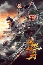 Nonton Film Green Dragon Crescent Blade (2021) Subtitle Indonesia Streaming Movie Download