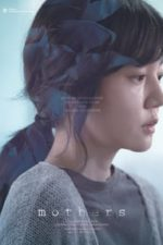 Nonton Film Mothers (2018) Subtitle Indonesia Streaming Movie Download