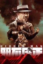 Nonton Film Hidden Man (2018) Subtitle Indonesia Streaming Movie Download
