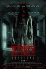 Nonton Film Hospital (2020) Subtitle Indonesia Streaming Movie Download