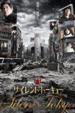 Nonton Film Silent Tokyo (2020) Subtitle Indonesia Streaming Movie Download