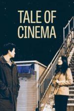 Nonton Film Tale of Cinema (2005) Subtitle Indonesia Streaming Movie Download