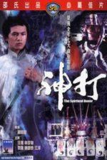 Nonton Film The Spiritual Boxer (1975) Subtitle Indonesia Streaming Movie Download