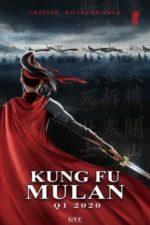 Nonton Film Kung Fu Mulan (2020) Subtitle Indonesia Streaming Movie Download