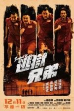 Nonton Film Breakout Brothers (2020) Subtitle Indonesia Streaming Movie Download