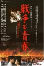 Nonton Film War and Youth (1991) Subtitle Indonesia Streaming Movie Download