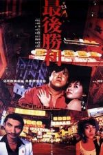 Nonton Film Final Victory (1987) Subtitle Indonesia Streaming Movie Download
