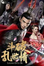 Nonton Film Legend of Lv Bu (2020) Subtitle Indonesia Streaming Movie Download