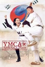 Nonton Film YMCA Baseball Team (2002) Subtitle Indonesia Streaming Movie Download