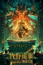 Nonton Film Mystery of Muye: The Guardian of the Mountain (2021) Subtitle Indonesia Streaming Movie Download