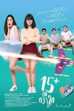 Nonton Film 15+ IQ Krachoot (2017) Subtitle Indonesia Streaming Movie Download