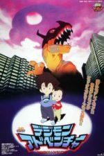 Nonton Film Dejimon adobencha (1999) Subtitle Indonesia Streaming Movie Download