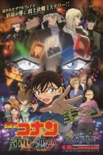 Nonton Film Detective Conan: The Darkest Nightmare (2016) Subtitle Indonesia Streaming Movie Download