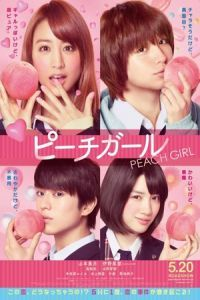 Nonton Film Peach Girl (2017) Subtitle Indonesia Streaming Movie Download