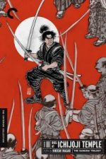Nonton Film Samurai II: Duel at Ichijoji Temple (1955) Subtitle Indonesia Streaming Movie Download