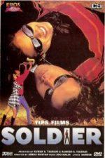 Nonton Film Soldier (1999) Subtitle Indonesia Streaming Movie Download