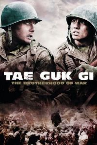 Nonton Film Tae Guk Gi: The Brotherhood of War (2004) Subtitle Indonesia Streaming Movie Download