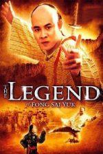 Nonton Film The Legend (1993) Subtitle Indonesia Streaming Movie Download
