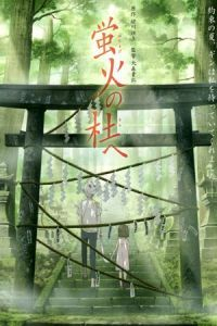Nonton Film To the Forest of Firefly Lights (2011) Subtitle Indonesia Streaming Movie Download