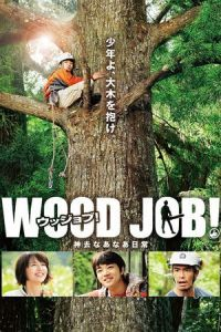 Nonton Film Wood Job! (2014) Subtitle Indonesia Streaming Movie Download