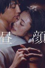 Nonton Film Hirugao (2017) Subtitle Indonesia Streaming Movie Download