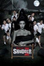 Nonton Film Make Me Shudder 2: Shudder Me Mae Nak (2014) Subtitle Indonesia Streaming Movie Download