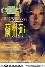 Nonton Film Suzhou River (2000) Subtitle Indonesia Streaming Movie Download