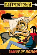 Nonton Film Lupin the Third: Dragon of Doom (1994) Subtitle Indonesia Streaming Movie Download
