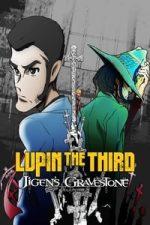 Nonton Film Lupin the Third: The Gravestone of Daisuke Jigen (2014) Subtitle Indonesia Streaming Movie Download